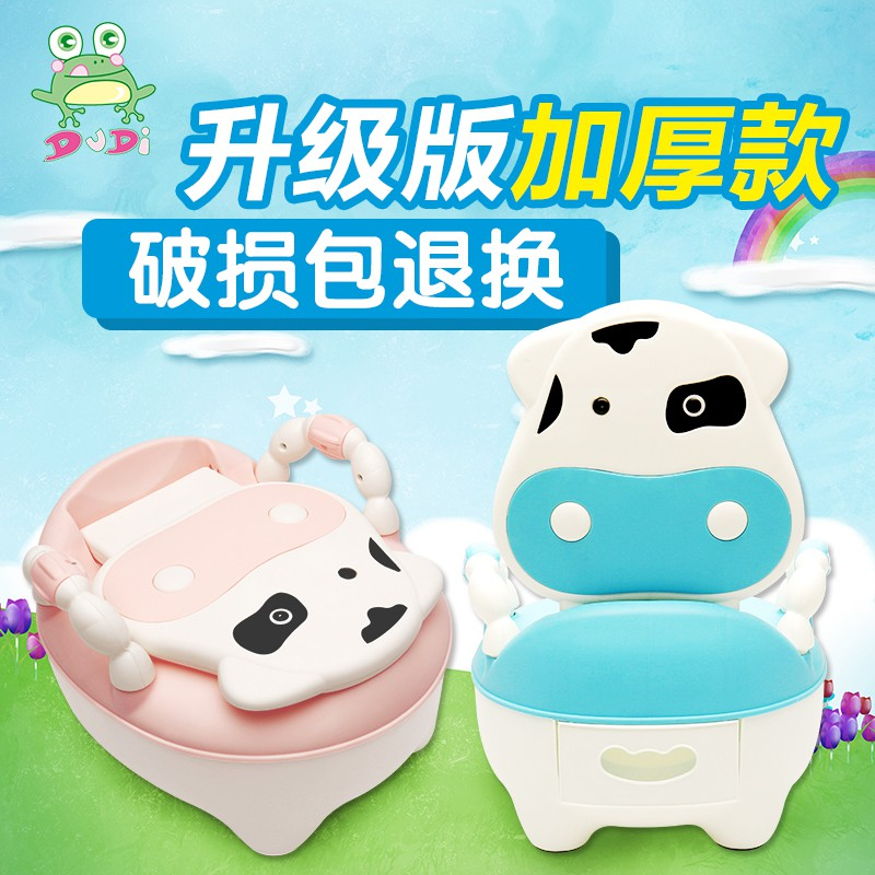 Dudi toot di potty seats infant female baby male urinal child potty toilet toilet stool stool