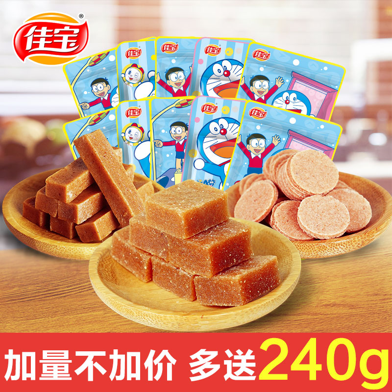 Duo a dream jiabao hawthorn snack combination 1200g to send children to send his girlfriend a gift for children