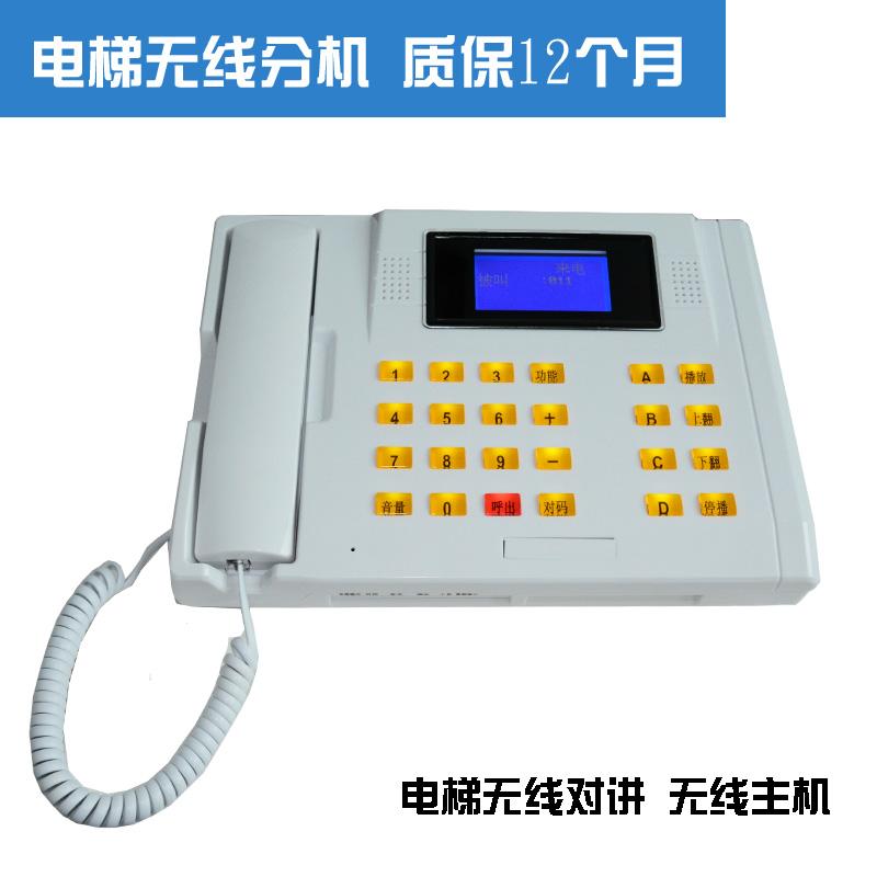 China Elevator Intercom System, China Elevator Intercom System ...