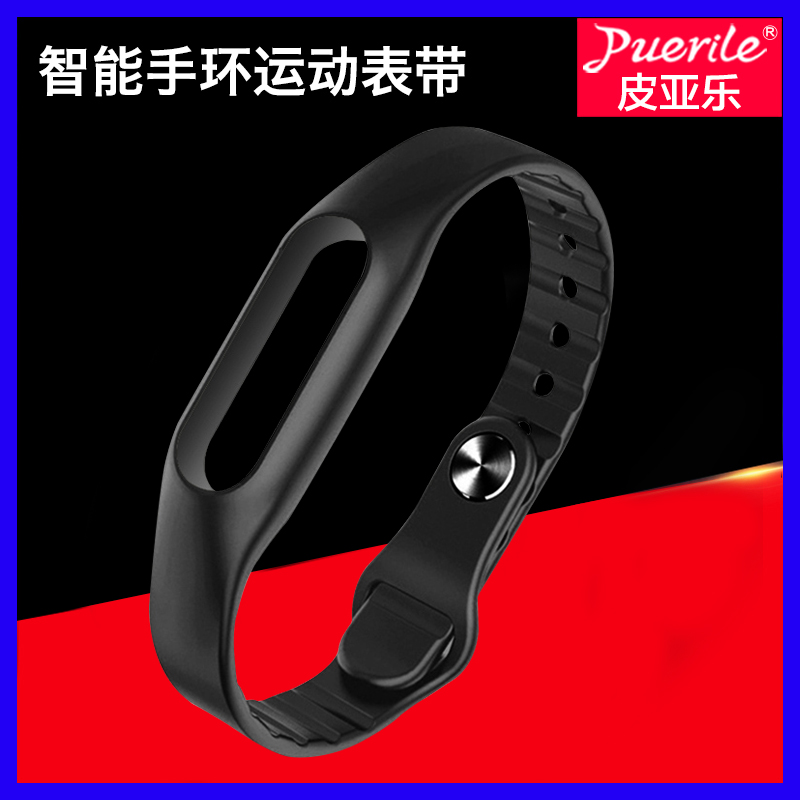 E06 intelligent smart wristband bracelet sports watch with 5 color colorful accessories silicone comfort sweatband