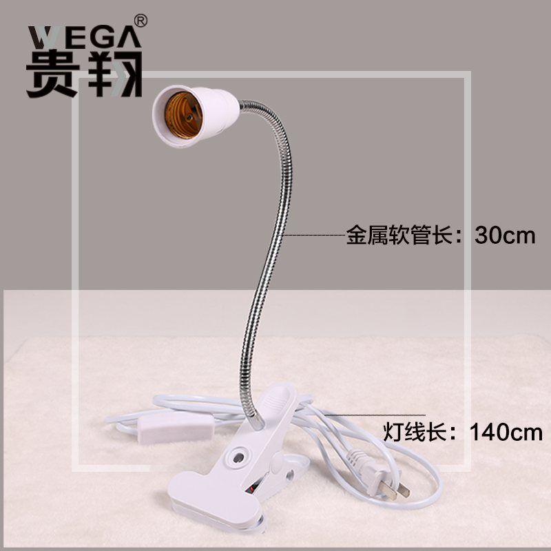 China lamp holder clip china lamp holder clip shopping guide at get quotations e27 screw led lamp bedside lamp holder universal clip lamp grow light lamp holder with switch greentooth Gallery