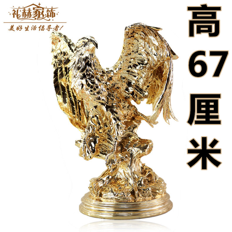 Eagle grand plans gilded ornaments crafts opening gifts home office furnishings living room table decoration lucky
