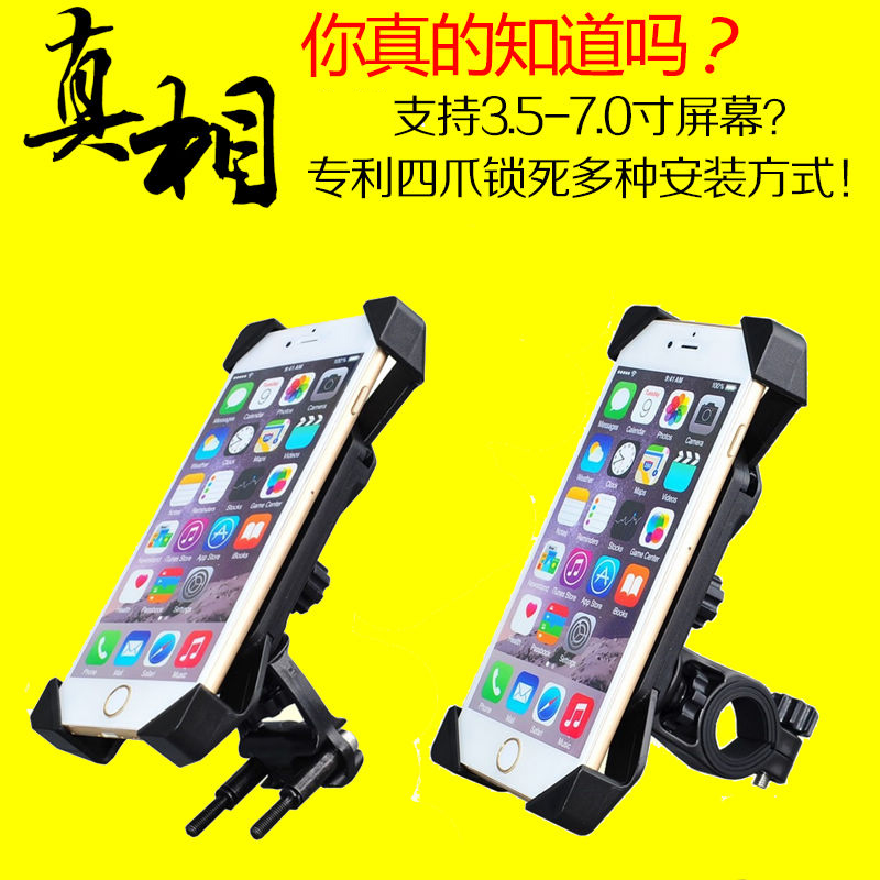 Eagle with thermocouple odier upgraded version of the second generation of mountain bike universal large screen mobile phone holder car gps navigation bracket