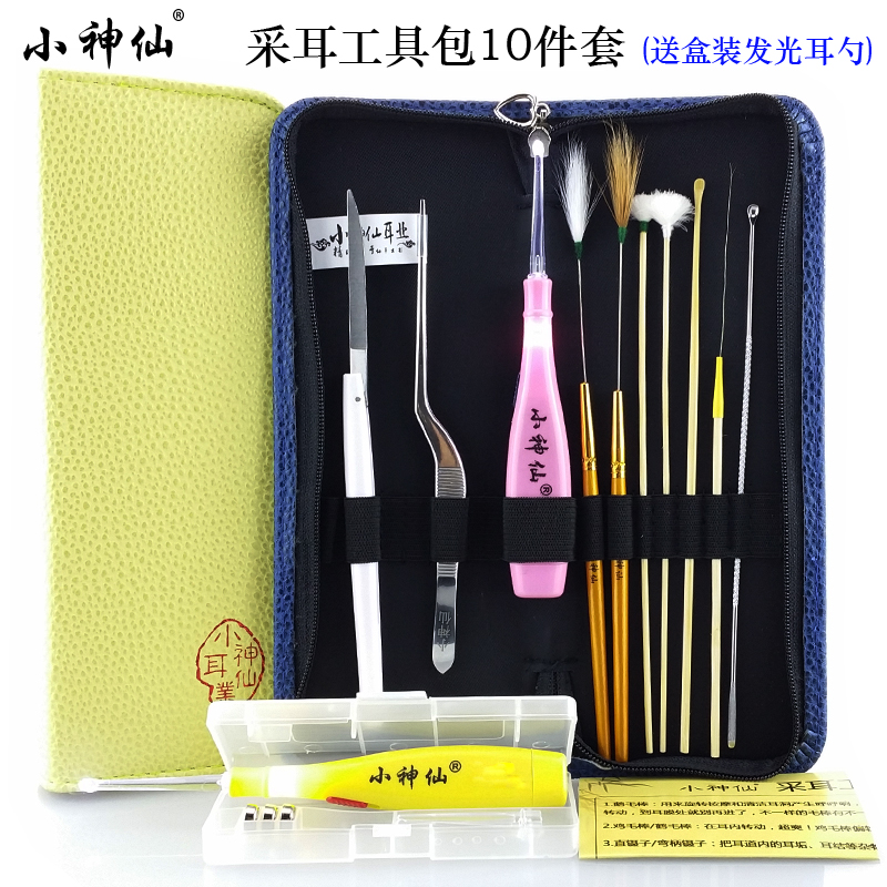 Ear little fairy professional tool kit home goose hair stick ear pick dig ershao dig ear ear cleaning tool