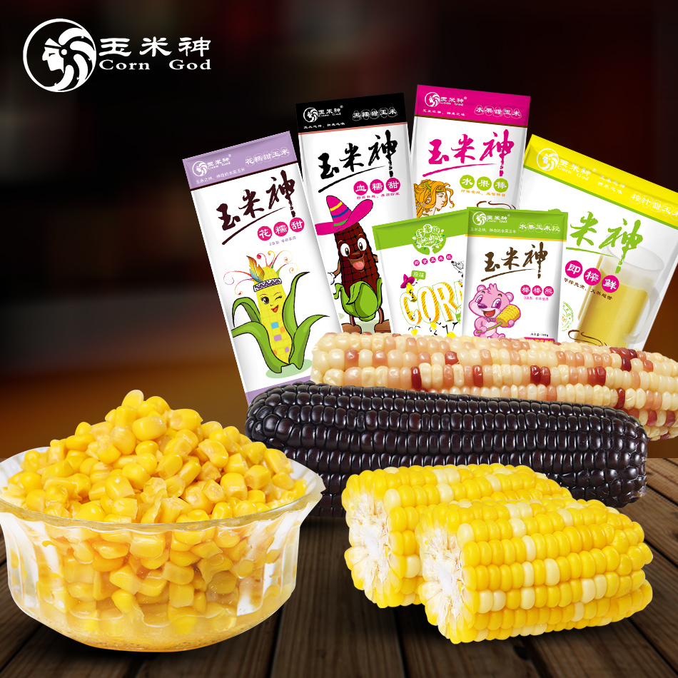 Early adopters combination paragraph 6 combo vacuum fresh sweet glutinous corn god zihei corn sticks fruit corn kernels northeast specialty