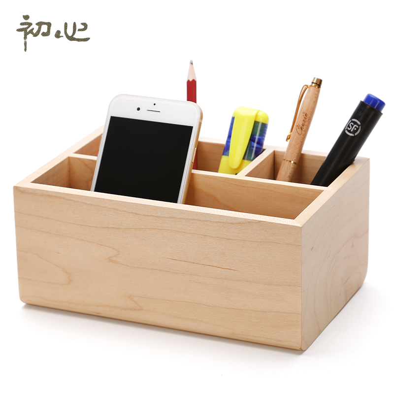 Get Ations Early Heart Creative Living Room Coffee Table Desktop Remote Control Storage Box Small Debris