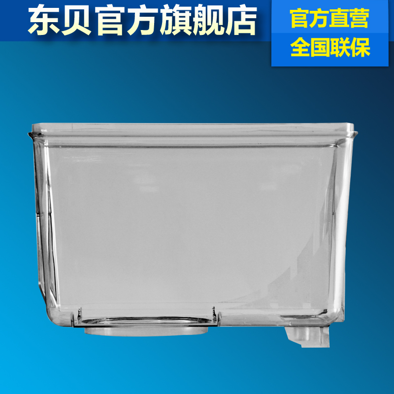 East bay cold drink machine parts cool snow dkx as material 15l bucket of cold drink machine beverage machine genuine original