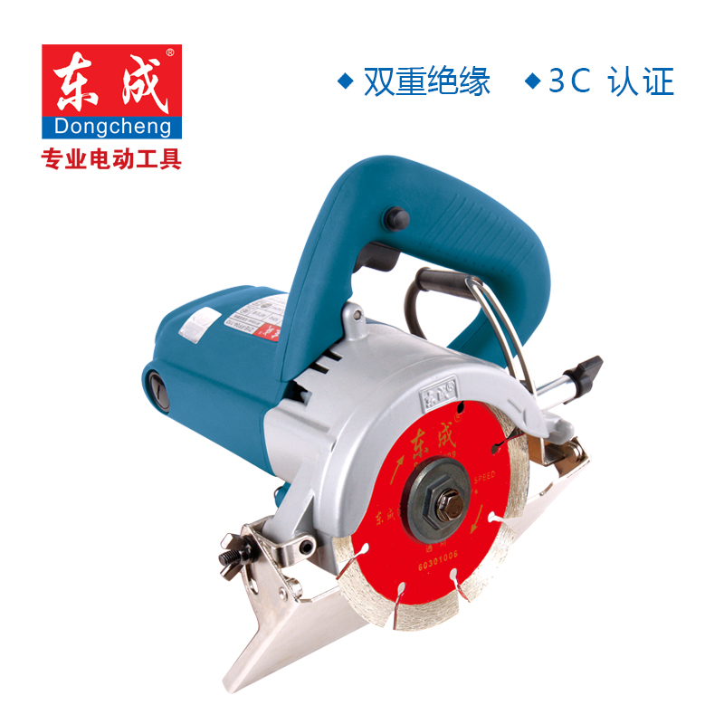 East into a cutting machine z1e-ff04-110 marble machine marble wall slotted piece of stone cutting power tools