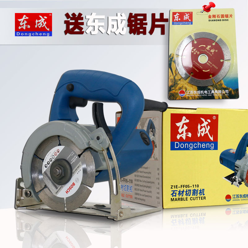 East into a marble machine portable electric mini multifunction electric saws cutting machine dongcheng hydropower slotted wood cutting machine