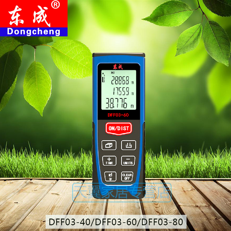 East into DFF03-60 instrument infrared laser rangefinder electronic foot distance measurement tools