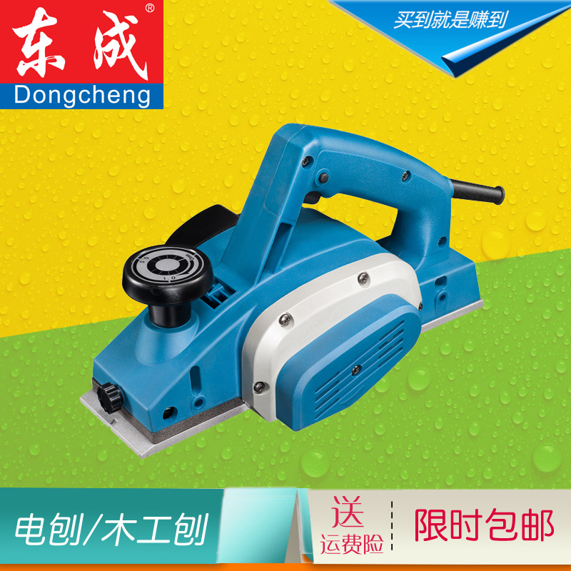 East into power tools 02-82*1 multifunction household electric portable planer woodworking planer planer flat planing planing