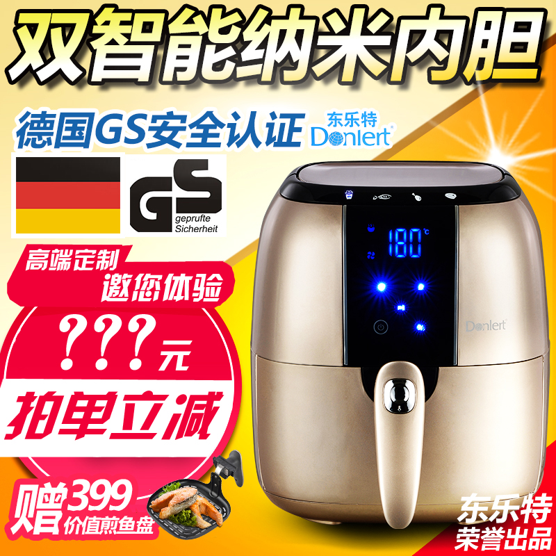 East music special air fryer fryer consumer and commercial third generation without oil capacity fryer machine Genuine free shipping