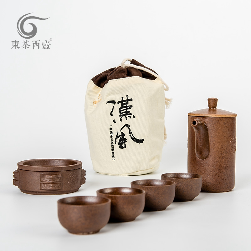 East west tea pot creative retro stoneware howfine bag travel portable tea set a pot of four cups of tea specials