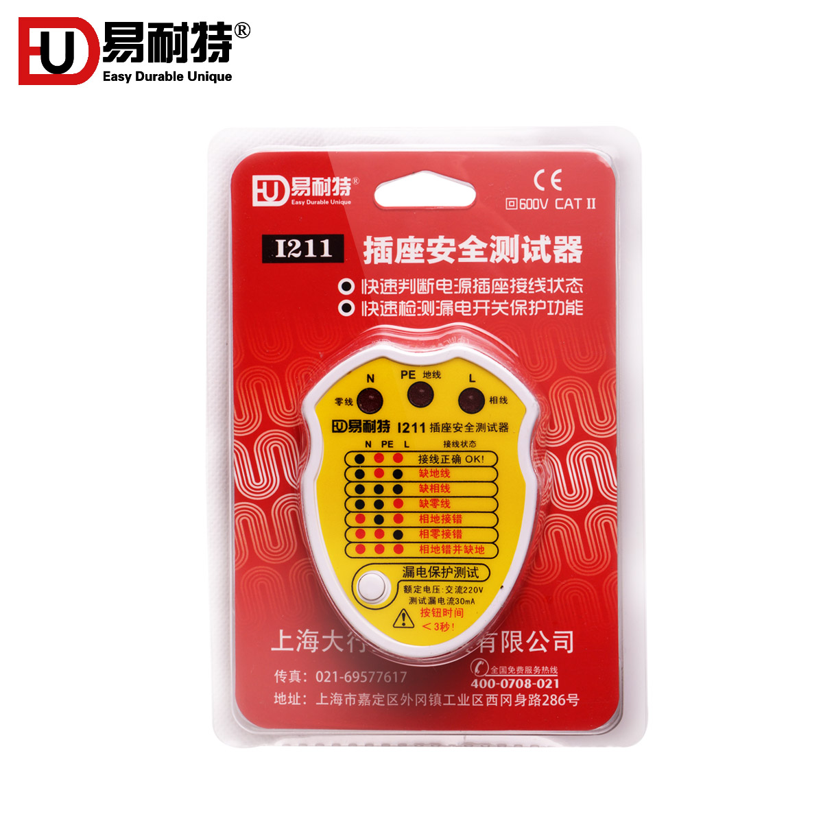 China Gfci Shopping Guide At Alibabacom Home Gt 15 Or 20 Amp 2008 Ul Duplex Receptacle Get Quotations Easy Knight Practical I211 Safety Socket Tester Electroscope