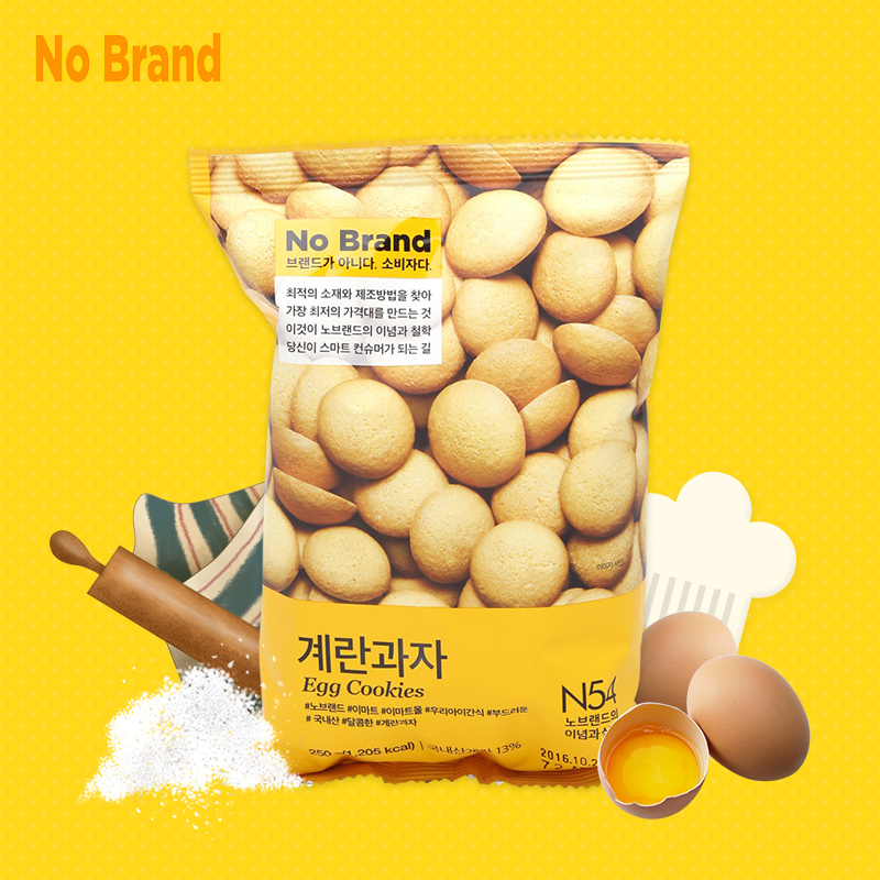 Easy to buy imported from korea emart nobrand garden egg egg egg biscuits 250g egg pancake