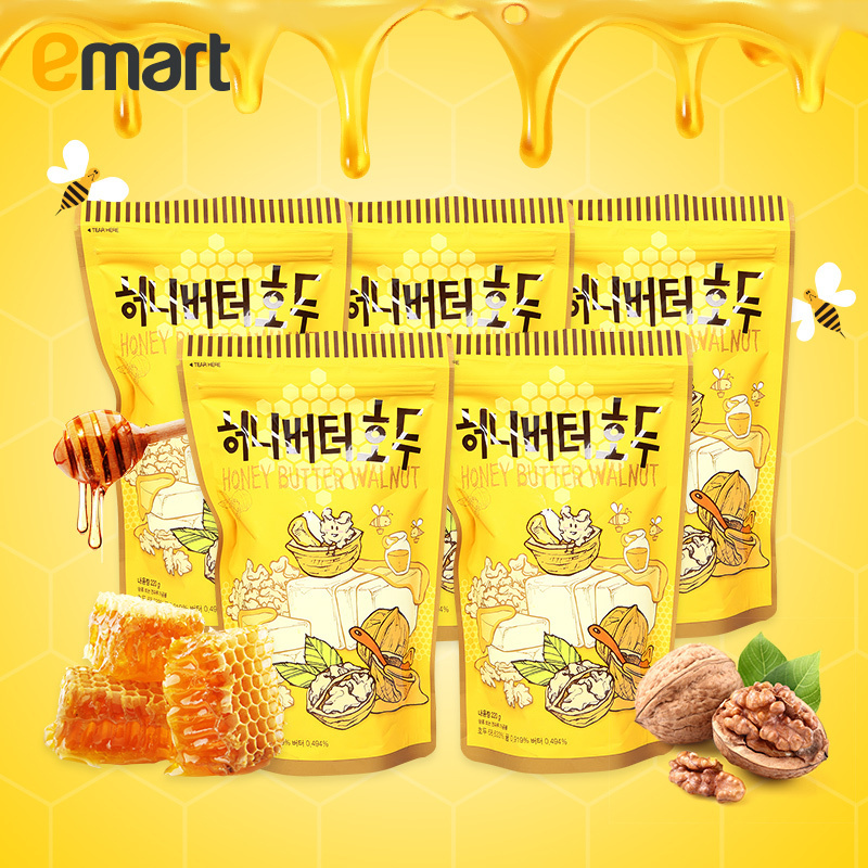 Easy to buy south korea emart tom farm honey butter pecan nuts casual snack 220g * 5 bags