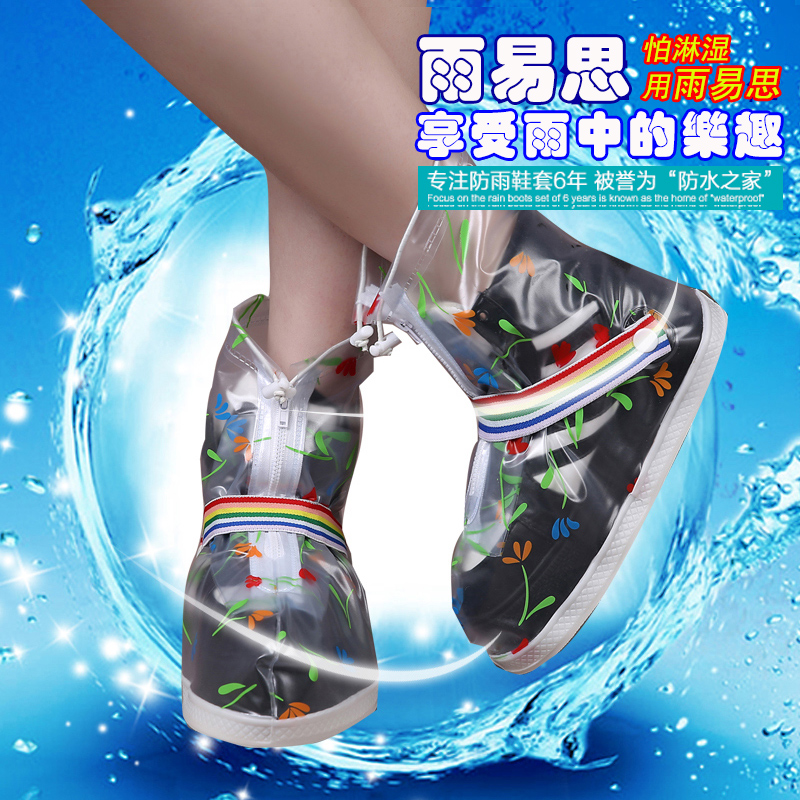 Easy to think of rain wear thick waterproof slip tall rain shoes for men and women riding in the rain waterproof shoe covers yourgumbootsand