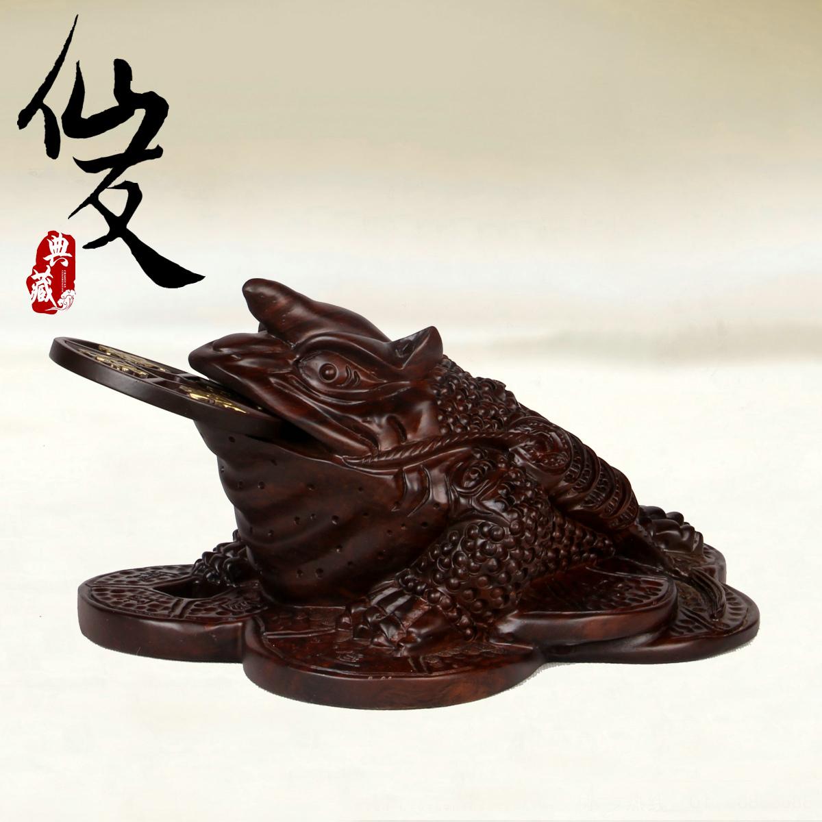Ebony wood crafts ornaments golden toad fortune lucky cai feng shui home office furnishings decoration