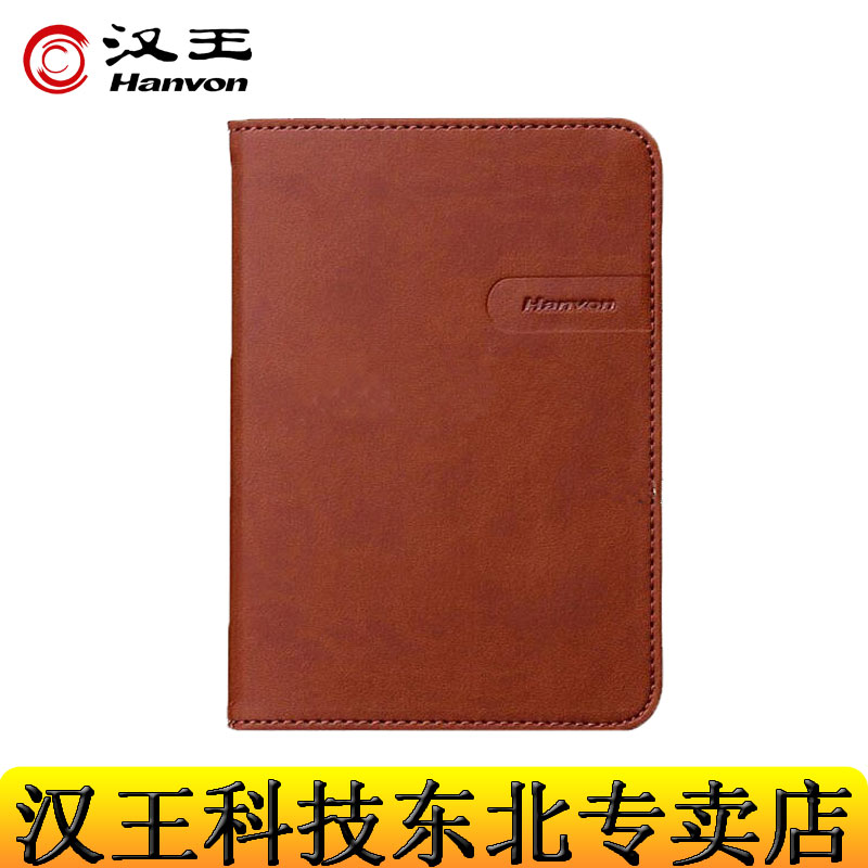 Ebook hanwang hanwang electronic paper book n510 f10 and ⅱ generation electronic paper book special holster wallet protective sleeve