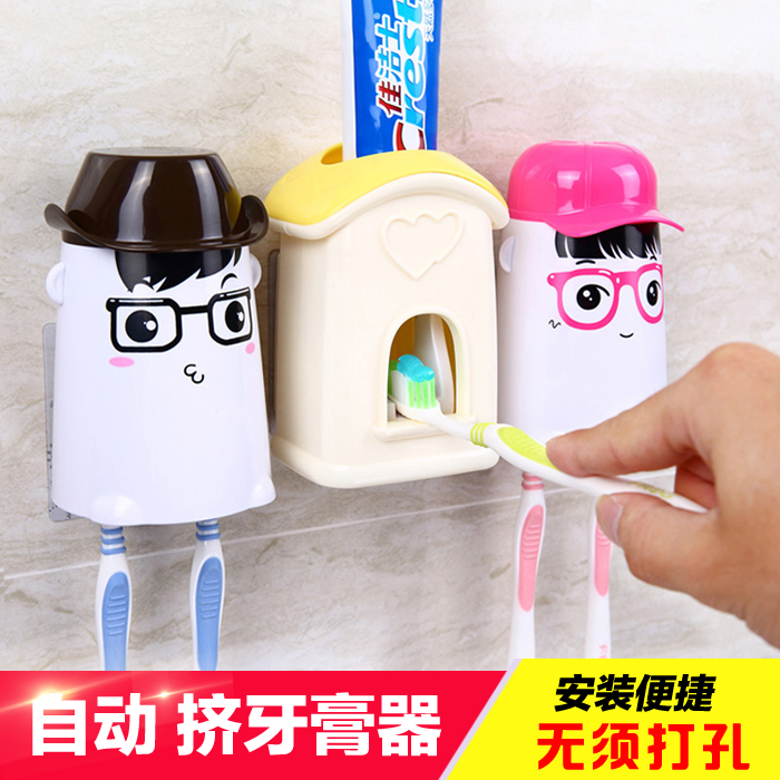 Ecoco/italian cocoa love apartment automatic toothpaste dispenser toothbrush holder creative suite squeezing toothpaste squeezer machine