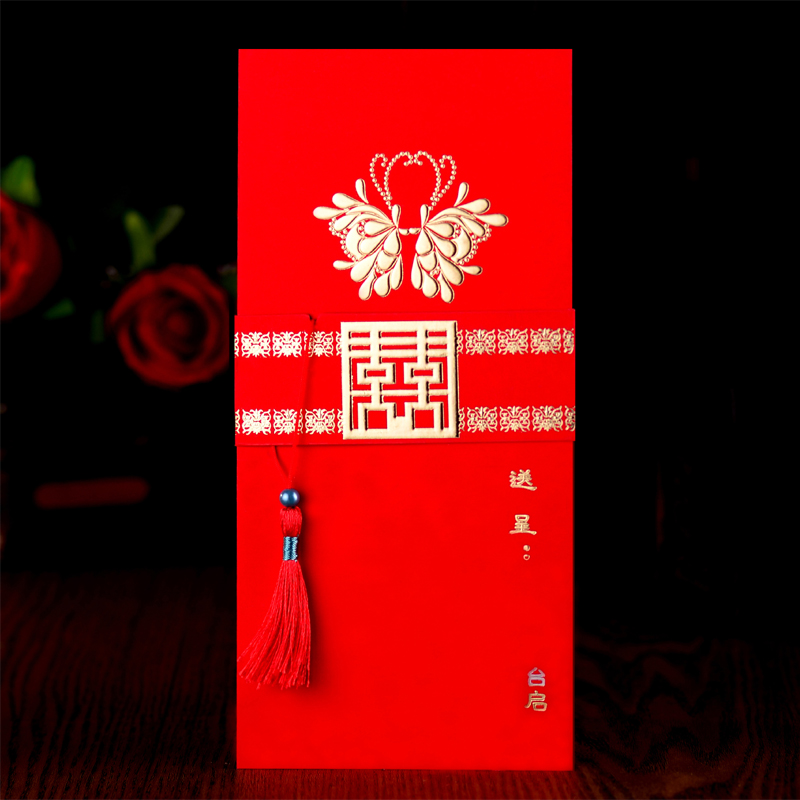 Edge to wedding invitations wedding invitation ideas 2015 chinese tassels wedding invitations wedding invitations wedding invitations invitations chinese style printing