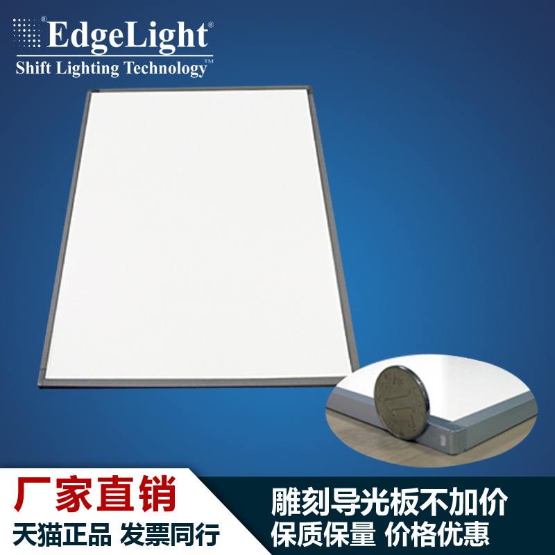 Edgelight/side light emitting plate ã ã light guide plate light boxes backlight electronic crystal slim light box