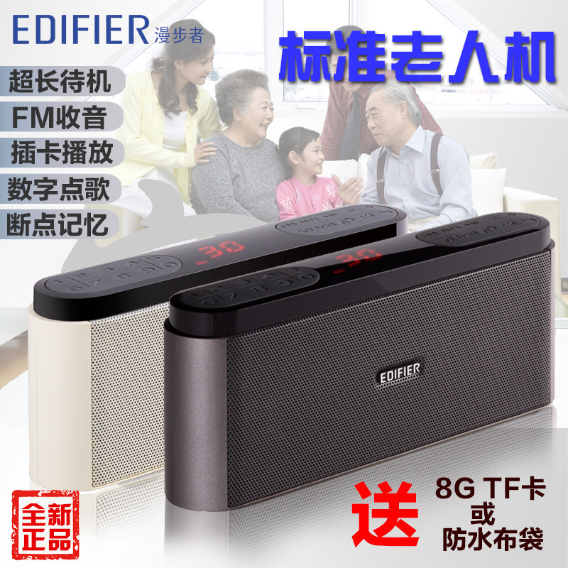 Edifier/cruiser m19 portable fm radio elderly small speaker sound card mp3 player