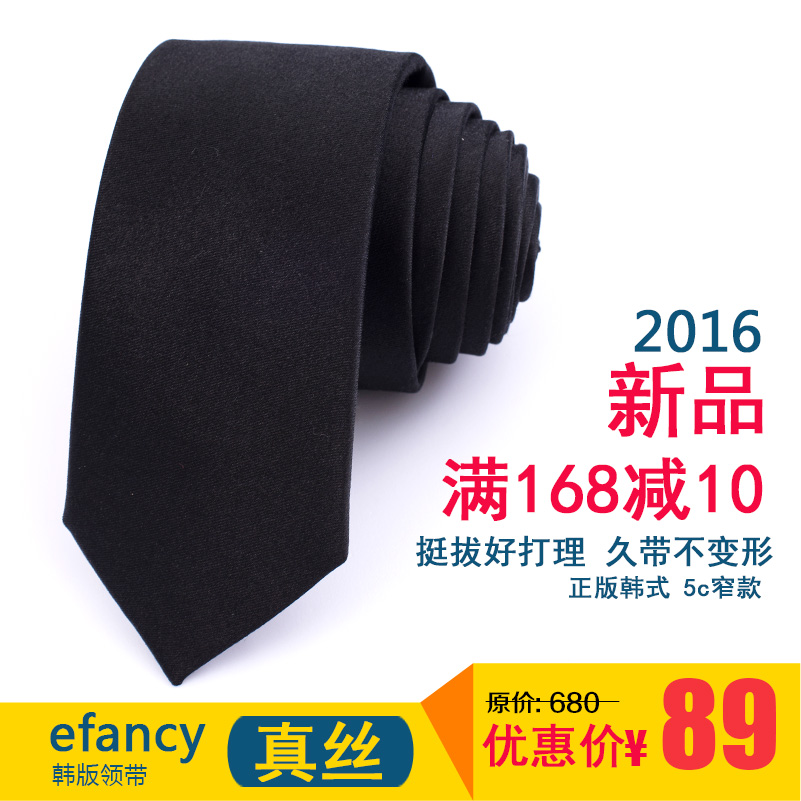 Efancy korean silk solid black tie men dress business casual men's fashion silk narrow version 5 cm