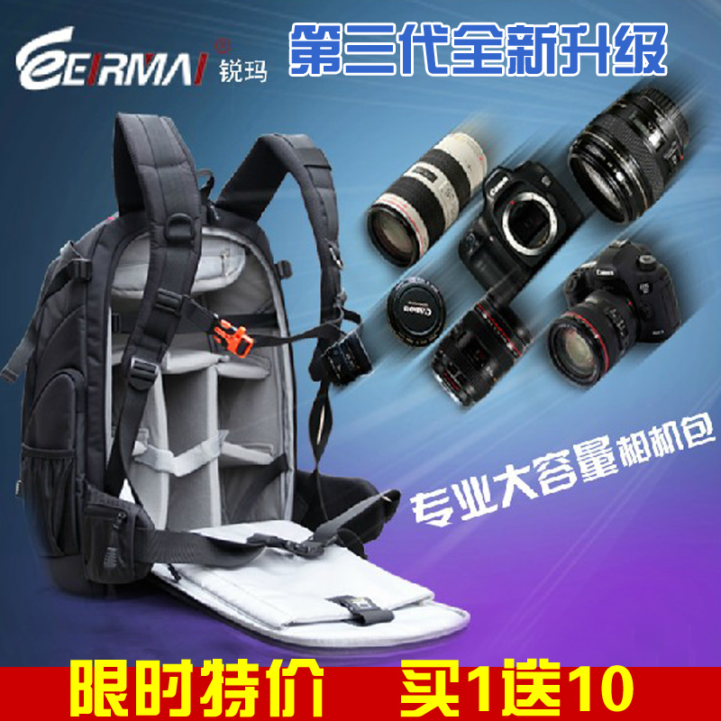Eirmai rhema camera bag professional burglar slr camera bag shoulder bag digital slr camera bag leisure