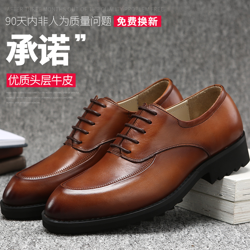 Ejiaip/one good yiping elevator shoes men's casual shoes autumn new leather shoes british business casual men's lace