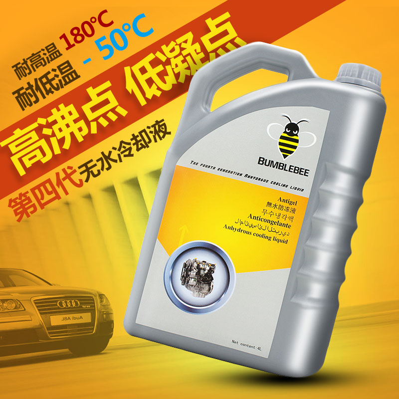 china antifreeze coolant china antifreeze coolant shopping guide at