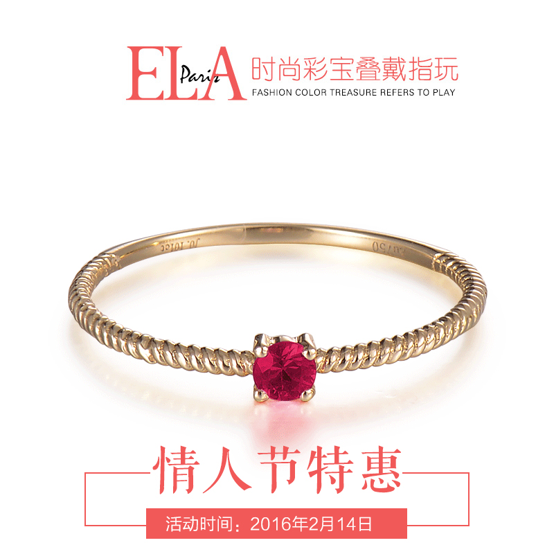 Ela18k yellow and white rose gold pigeon blood ruby sapphire luoshi multicolored mosaic provides printing female pinkie ring tail