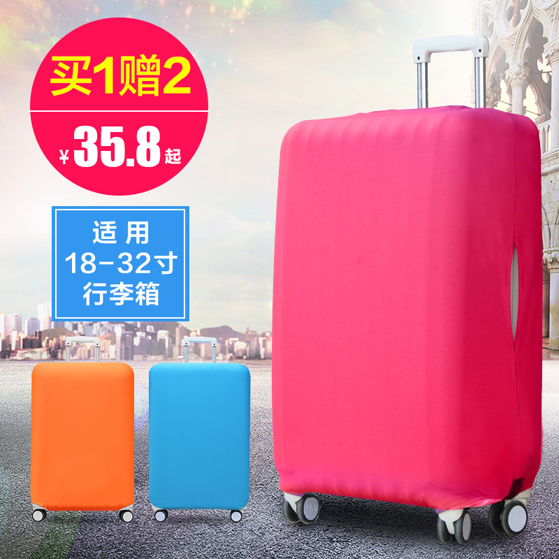 Elastic luggage sets luggage trolley luggage suitcase protective cover dust cover 20/24/28/30 inch thick wear resistant