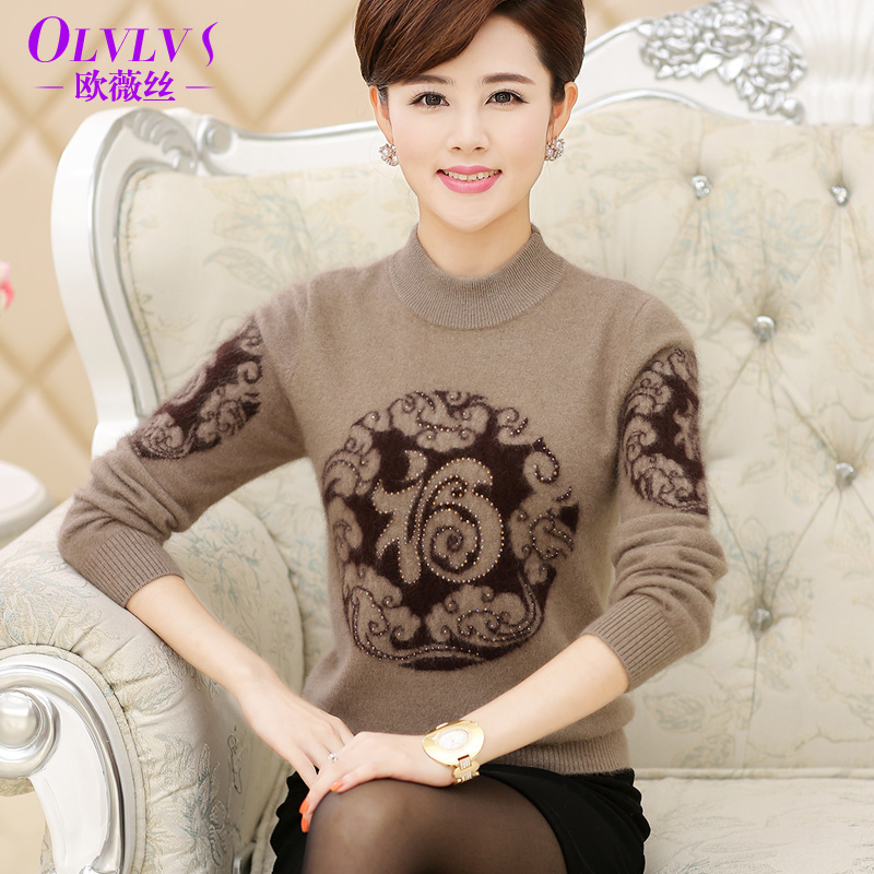 c70acd9766 Get Quotations · Elderly women fall and winter mink sweaters mother dress  sheep word blessing and a half high