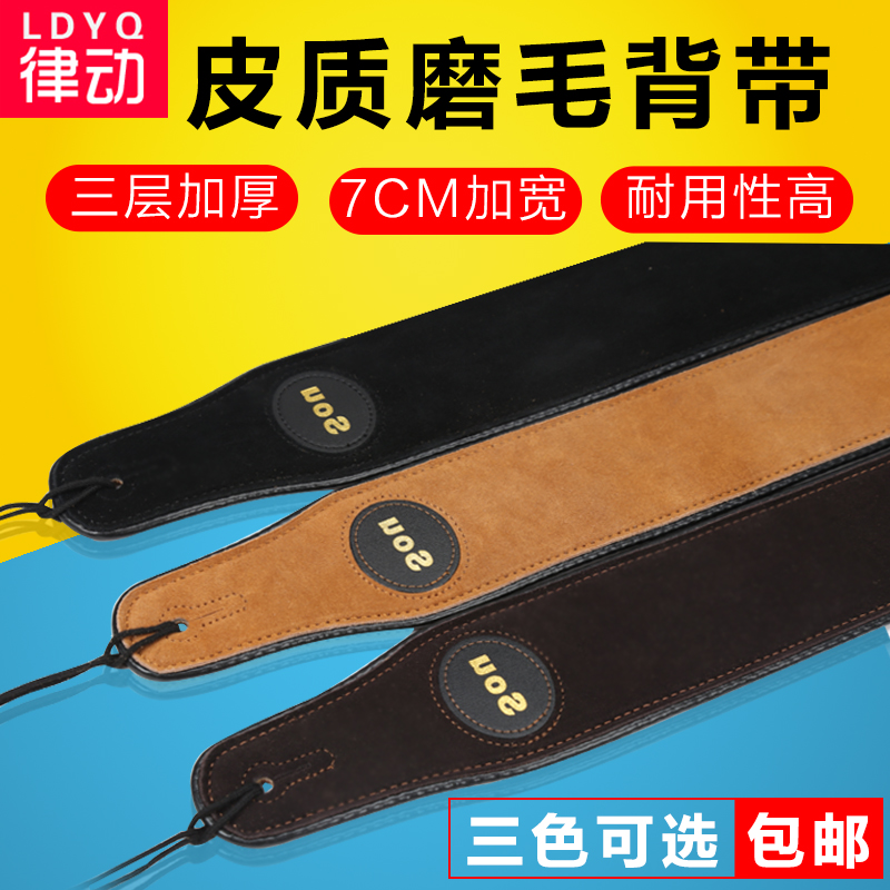 Electric guitar folk guitar strap guitar strap leather guitar strap leather guitar electric bass electric bass bass strap widening thickening