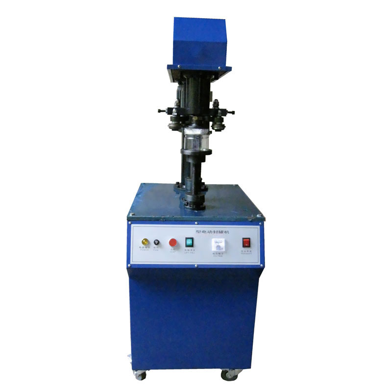 Electric seamer cans tin cans metal cans sealing machine capping machine capping machine plastic jar sealed tank machine