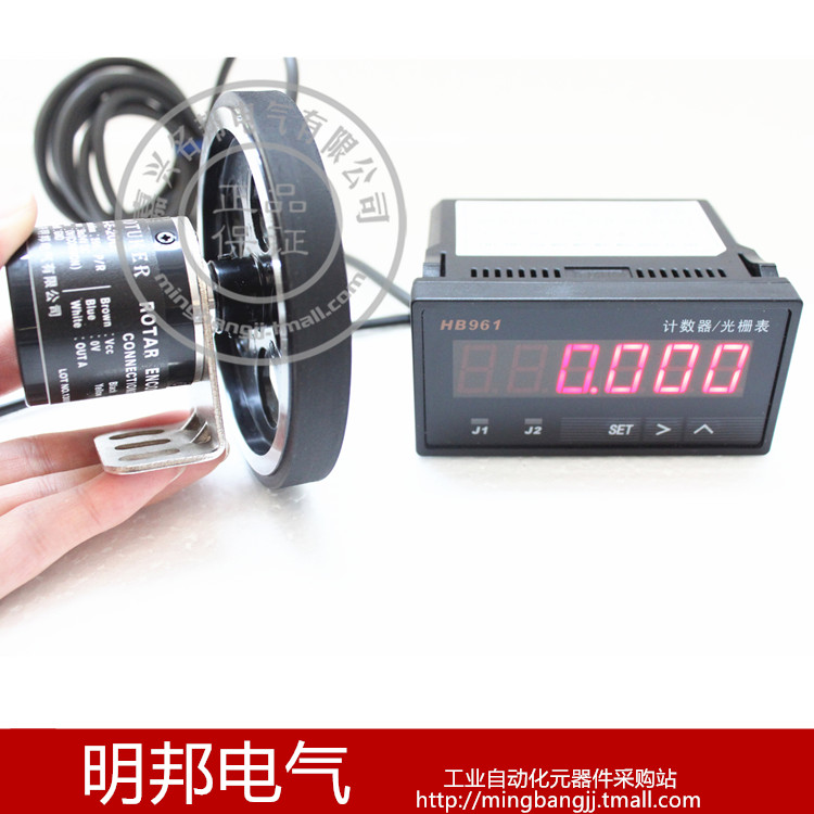 Electronic digital meter counter with high precision high speed encoder wheel meter instrument controllers