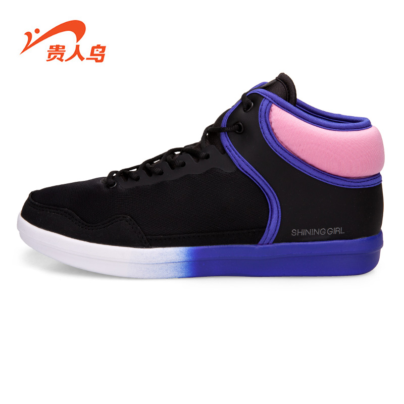 Elegant birds 2016 autumn new men's wear and sports shoes casual shoes shoes korean tidal shoes men high shoes comprehensive training students