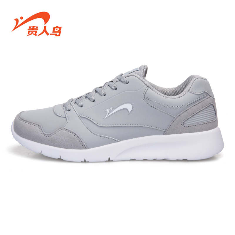 Elegant birds genuine 2016 autumn new sports men's running shoes comfortable men's wear and running shoes easy to bend