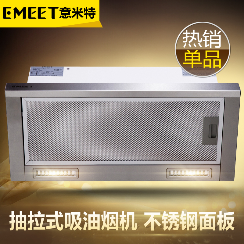 Emeet/italian mitt 302WF concealed embedded pull within the range hood suction under phyllo small-size euclidian