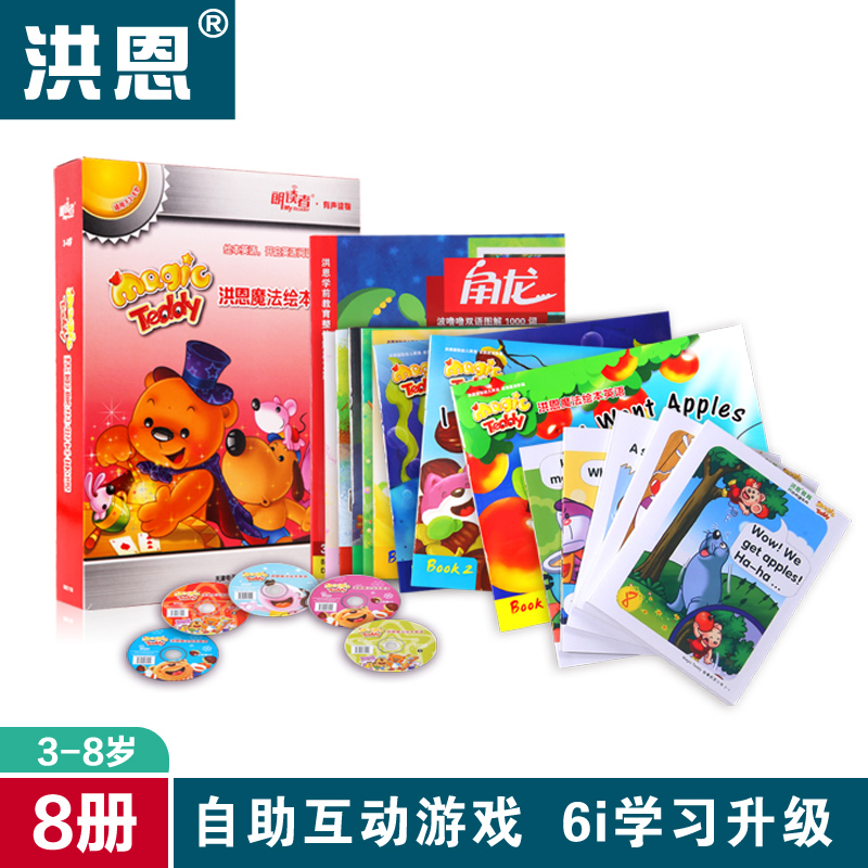 En children reading machine point reading pen early childhood english thanmonolingualsat supporting books set/magic english/explosion models birthday ceremony