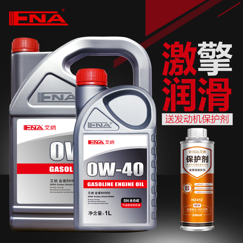 Ena 0w40 fully synthetic motor oil car oil sn grade genuine combination of gasoline engine oil lubricants and maintenance oil 5l