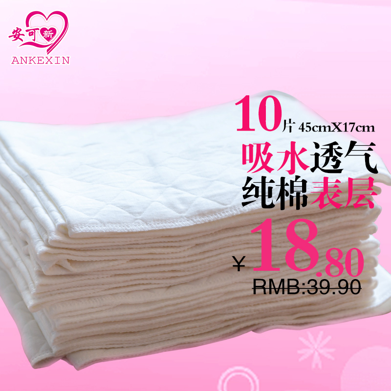 Encoreter new ecological cotton baby diapers 10 mounted newborn baby special three layer breathable washable diaper changing mat