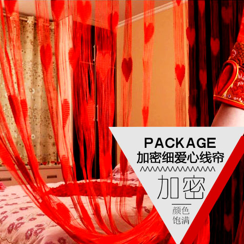 Encryption curtain marriage marriage room decorated and furnished bedroom curtains curtain wedding props wedding supplies wedding red love