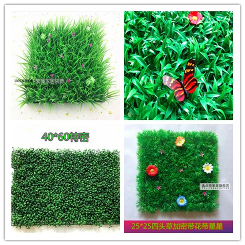 Encryption lawn artificial turf lawn green lawn turf artificial turf fake grass carpet decorative plant wall decoration