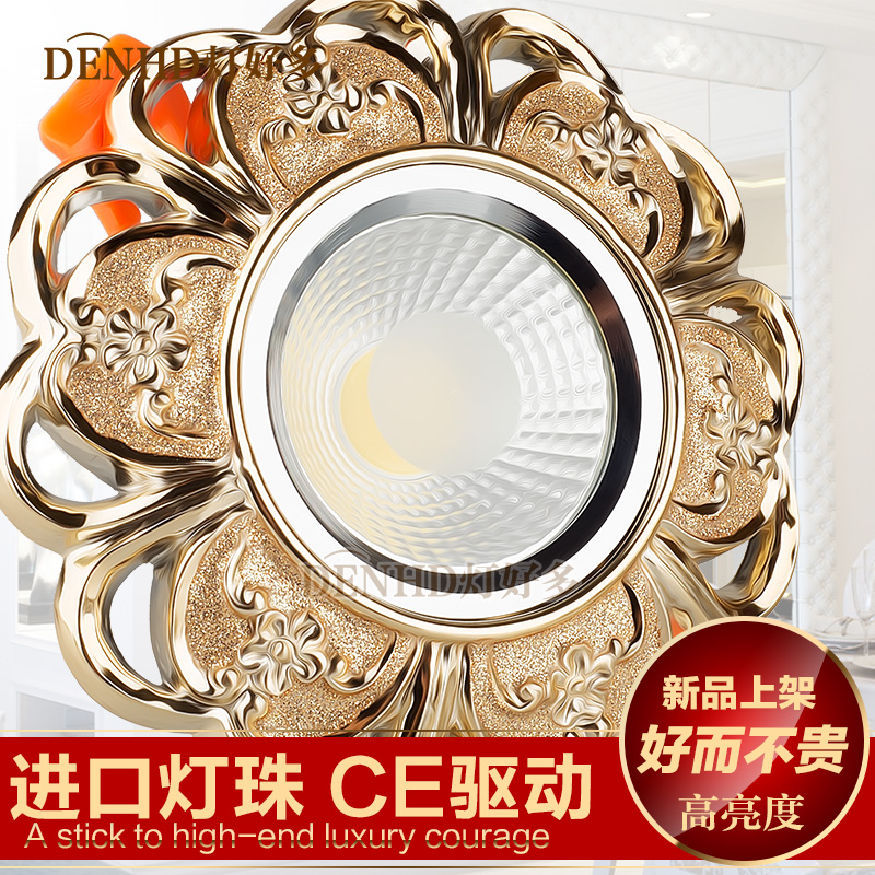 End champagne gold euclidian led downlight ceiling spotlights 3w5w7w12w create personalized italian cob high power