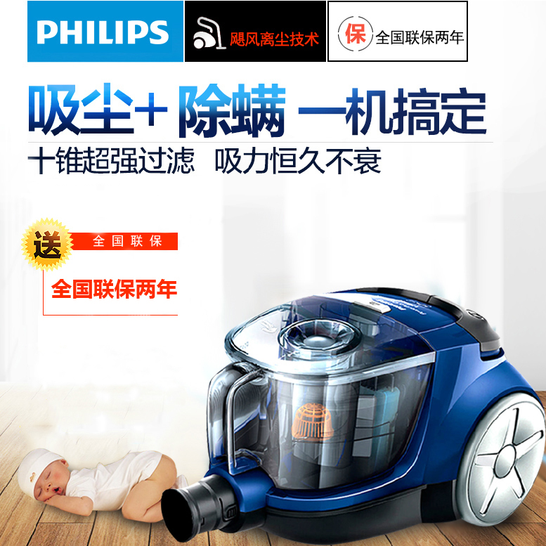 End of philips fc8471 bagless vacuum cleaner household power authentic free shipping