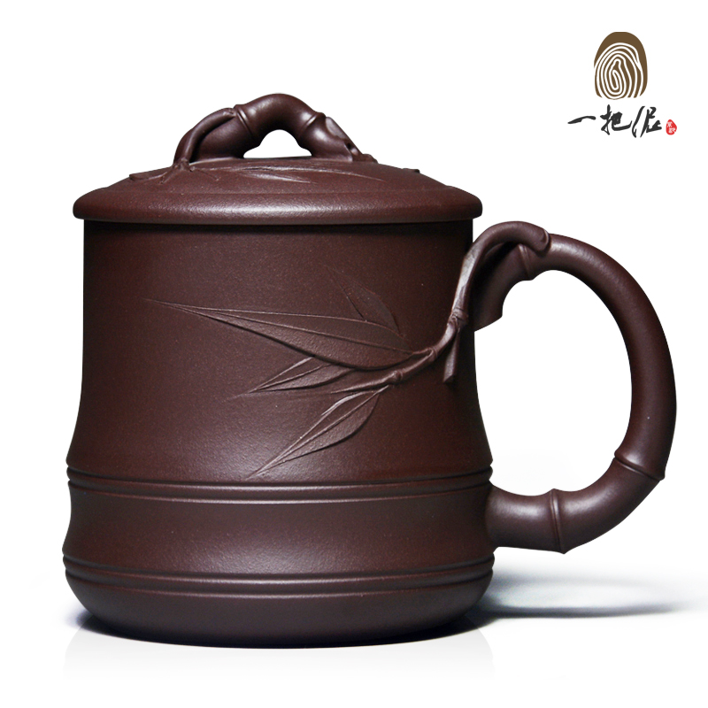 End of yixing purple clay ore large triquetra office tea cup famous handmade purple clay tea boutique collection level