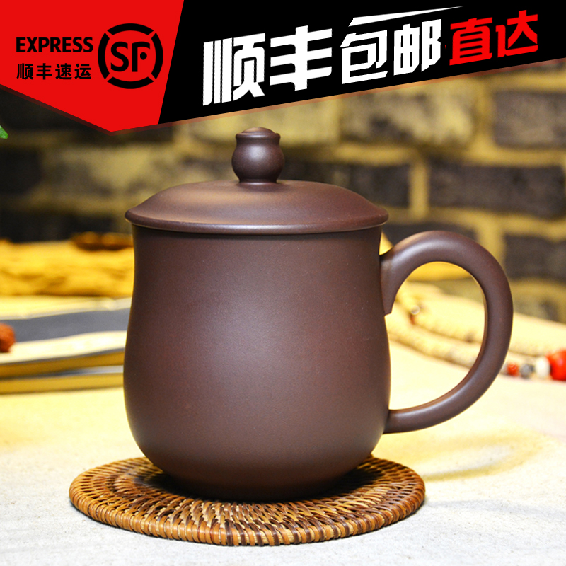 End! yixing purple clay ore large office tea cup tea cup famous handmade purple clay pot boutique collection level