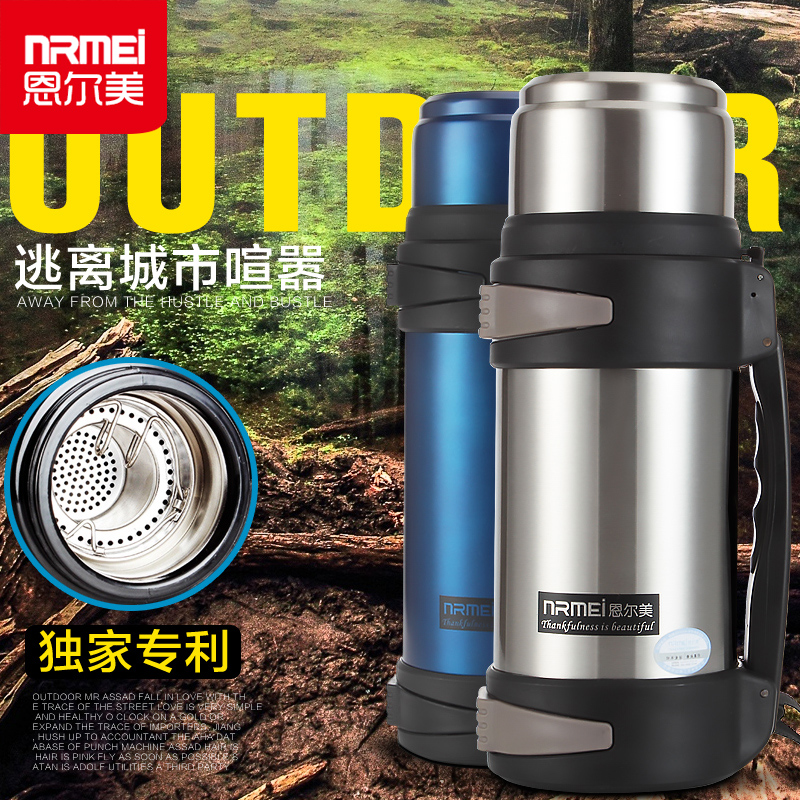 Ener us outdoor thermal pot thermos stainless steel thermos insulation kettle large capacity thermal travel mug thermos thermos